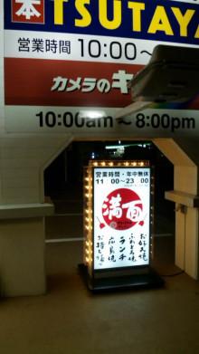 みかんの国愛媛で働く社労士岩本浩一-SBSH1357.JPG