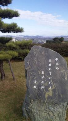 みかんの国愛媛で働く社労士岩本浩一-SBSH1399.JPG