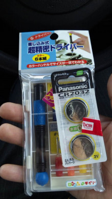 みかんの国愛媛で働く社労士岩本浩一-SBSH1404.JPG