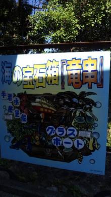 みかんの国愛媛で働く社労士岩本浩一-SBSH1420.JPG