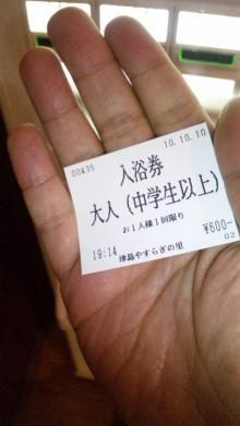 みかんの国愛媛で働く社労士岩本浩一-SBSH1489.JPG