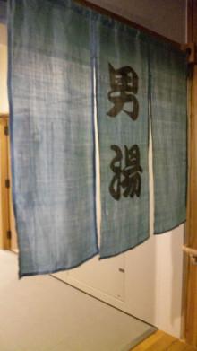 みかんの国愛媛で働く社労士岩本浩一-SBSH1490.JPG