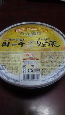 みかんの国愛媛で働く社労士岩本浩一-SBSH1532.JPG