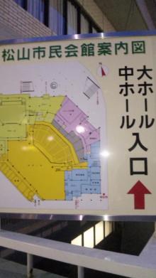 みかんの国愛媛で働く社労士岩本浩一-SBSH1537.JPG