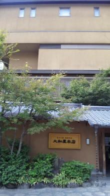 みかんの国愛媛で働く社労士岩本浩一-SBSH1544.JPG