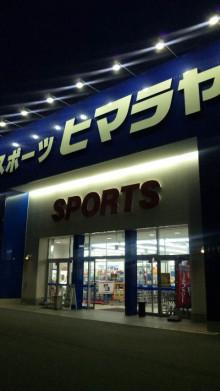 みかんの国愛媛で働く社労士岩本浩一-SBSH1562.JPG