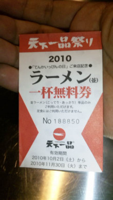みかんの国愛媛で働く社労士岩本浩一-SBSH1564.JPG