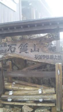 みかんの国愛媛で働く社労士岩本浩一-SBSH1585.JPG