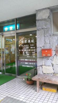 みかんの国愛媛で働く社労士岩本浩一-SBSH1595.JPG