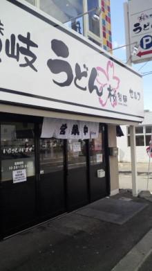 みかんの国愛媛で働く社労士岩本浩一-SBSH1606.JPG