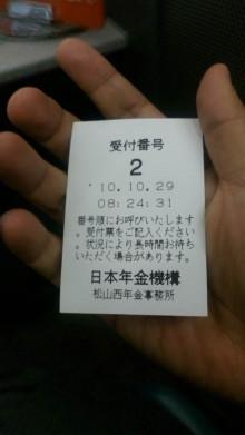 みかんの国愛媛で働く社労士岩本浩一-SBSH1613.JPG