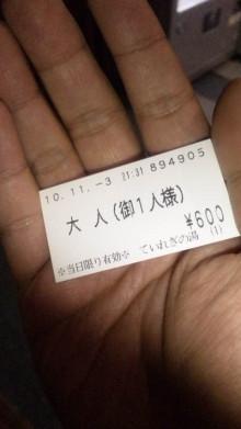 みかんの国愛媛で働く社労士岩本浩一-SBSH1679.JPG