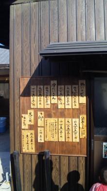 みかんの国愛媛で働く社労士岩本浩一-SBSH1689.JPG