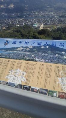 みかんの国愛媛で働く社労士岩本浩一-SBSH1697.JPG