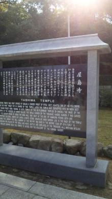 みかんの国愛媛で働く社労士岩本浩一-SBSH1702.JPG