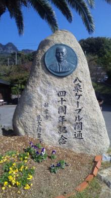 みかんの国愛媛で働く社労士岩本浩一-SBSH1709.JPG