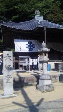 みかんの国愛媛で働く社労士岩本浩一-SBSH1717.JPG
