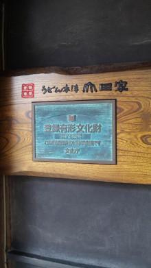 みかんの国愛媛で働く社労士岩本浩一-SBSH1721.JPG