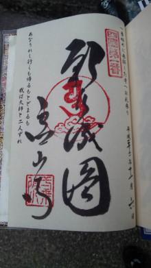 みかんの国愛媛で働く社労士岩本浩一-SBSH1749.JPG