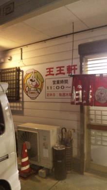 みかんの国愛媛で働く社労士岩本浩一-SBSH1750.JPG