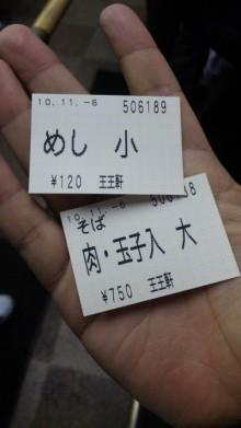 みかんの国愛媛で働く社労士岩本浩一-SBSH1751.JPG