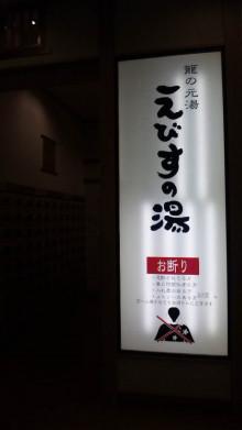 みかんの国愛媛で働く社労士岩本浩一-SBSH1754.JPG