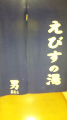 みかんの国愛媛で働く社労士岩本浩一-SBSH1755.JPG