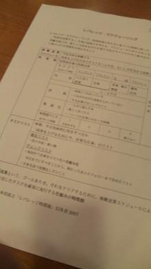 みかんの国愛媛で働く社労士岩本浩一-SBSH1764.JPG