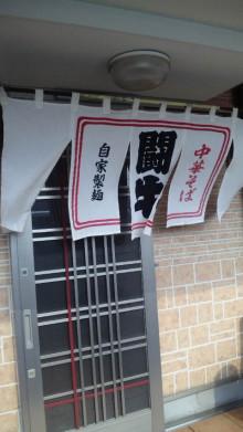 みかんの国愛媛で働く社労士岩本浩一-SBSH1765.JPG