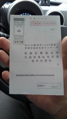 みかんの国愛媛で働く社労士岩本浩一-SBSH1768.JPG