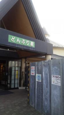 みかんの国愛媛で働く社労士岩本浩一-SBSH1781.JPG