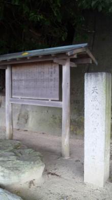 みかんの国愛媛で働く社労士岩本浩一-SBSH1789.JPG