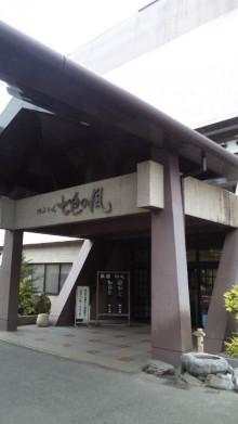 みかんの国愛媛で働く社労士岩本浩一-SBSH1802.JPG