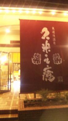 みかんの国愛媛で働く社労士岩本浩一-SBSH1896.JPG