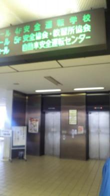 みかんの国愛媛で働く社労士岩本浩一-SBSH1898.JPG