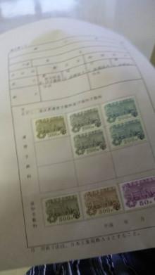 みかんの国愛媛で働く社労士岩本浩一-SBSH1899.JPG