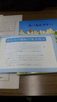 みかんの国愛媛で働く社労士岩本浩一-SBSH1900.JPG