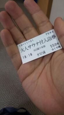 みかんの国愛媛で働く社労士岩本浩一-SBSH1998.JPG