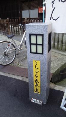 みかんの国愛媛で働く社労士岩本浩一-SBSH2087.JPG