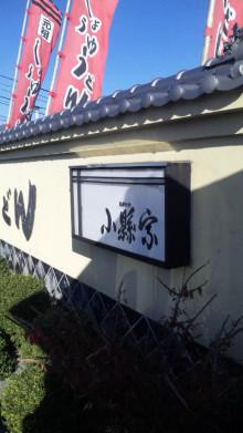 みかんの国愛媛で働く社労士岩本浩一-SBSH2113.JPG