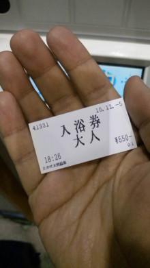 みかんの国愛媛で働く社労士岩本浩一-101205_183520.jpg