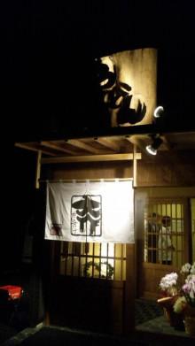 みかんの国愛媛で働く社労士岩本浩一-101206_190149.jpg