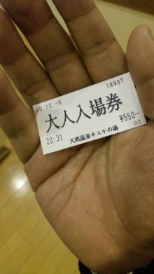 みかんの国愛媛で働く社労士岩本浩一-101206_203309.jpg