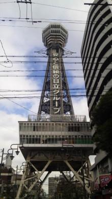 みかんの国愛媛で働く社労士岩本浩一-101208_095739.jpg