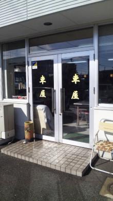 みかんの国愛媛で働く社労士岩本浩一-101210_112728.jpg