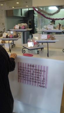 みかんの国愛媛で働く社労士岩本浩一-101214_144644.jpg
