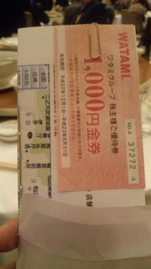 みかんの国愛媛で働く社労士岩本浩一-101215_201934.jpg