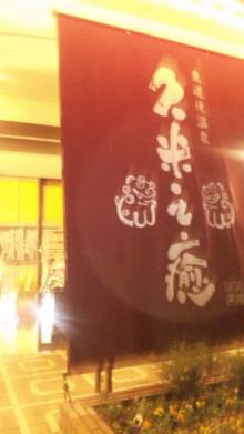 みかんの国愛媛で働く社労士岩本浩一-101217_003626.jpg
