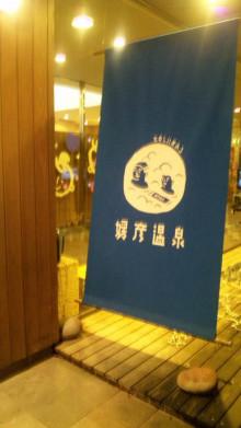 みかんの国愛媛で働く社労士岩本浩一-101218_021610.jpg
