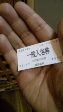 みかんの国愛媛で働く社労士岩本浩一-101218_021823.jpg
